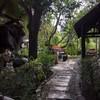 Jardin de Chaisri