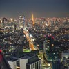 มองเห็นโตเกียวทาวเวอร์