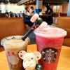 หมีน้อยสตาร์ @ Starbucks Chic Hostel