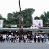 สถานีรถไฟฮาราจุกุ