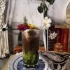 Botanica  cocoa