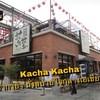 Kacha Kacha เอเชียทีคเดอะริเวอร์ฟร้อนท์