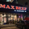 Maxbeef Buffet บางโพ