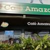 หน้าร้าน ที่ ร้านอาหาร Café Amazon LDC ศรีนครินทร์