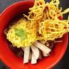 ข้าวซอยหมูยอพริกไทยดำ(พิเศษ)