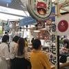 หน้าร้าน ที่ ร้านอาหาร Mala UdomSuk 烧烤&麻辣烫 หม่าล่าอุดมสุข By Biboo อุดมสุข