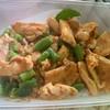 ผัดพริกแกงไก่