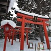 Sapporo Fushimi Inari Shaire