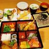 The Japan Restaurant