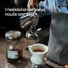 เมล็ดกาแฟหลากสายพันธุ์ ดริปใหม่แก้วต่อแก้ว กลิ่นหอมชัด รสชาตินุ่ม