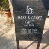 Ho: BAKE & CRAFT CAFE'
