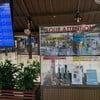 สนามบินสมุย