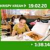 Krispy Kreme สยามพารากอน