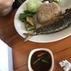 ข้าวคลุกน้ำพริก+ปลาทู