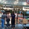 ยำยกซด Cen'za Market