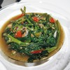 ผัดผักบุ้งปลาเค็มรสเข้มข้น