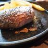 Australian Tenderloin Steak (medium rare)