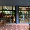 กำเบ้อ Cafe & Restaurant เชียงใหม่