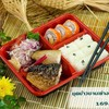 ชุดปลาซาบะย่างซีอิ้ว พร้อมข้าวญี่ปุ่น และแคลิฟอร์เนียมากิโรล
