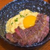 ข้าวหน้าเนื้อสันสะโพก Sirloin Beef Rice Bowl