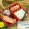 ชุดปลาแซลมอนย่างซีอิ้ว พร้อมข้าวญี่ปุ่น และแคลิฟอร์เนียโรล