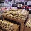 ไข่ไก่ลดราคา Betagro ก็จะแพงกว่าไข่ตามตลาดอย่างที่รู้กัน