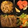Aus. Beef Steak Set 199 B.