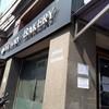Victory Bakery งามวงศ์วาน