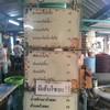 โกบู้รสซิ่ง สาขา 1 นวมินทร์8 , เสรีไทย 7