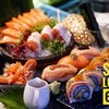 Salmon Lover set