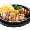 Kurobuta Pork Steak