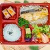 Salmon Shio/Teri