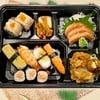 Salmon Combo Bento