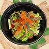 Skin Salmon Salad
