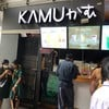 Kamu Siam Square One