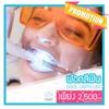 โปรสุดพิเศษ เลเซอร์ฟอกฟันขาวเพียง 2,500 บาท. (จากปกติ5,000 บาท) ✨ ฟันขาวขึ้นภายใ
