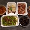 Man Fu Yuan Kitchen สาขา EmQuartier