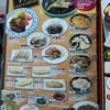 อาหารญี่ปุ่นมัมพุกุ