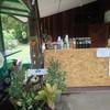 N.b.cafe'indy