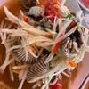 ส่มตำหอยแครง