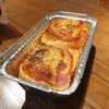 UZU-  Ham cheese