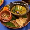 อาหารไทยที่รับอิทธิพลจากชวา ใช้พริกแกงเขียวหวานที่ได้ Thai SELECT ผสมขมิ้นตะไคร้
