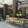 Kad Kokoa