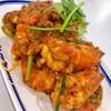 กุ้งผัดน้ำพริกเผา จานเล็ก (S)