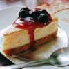 Cake Khun Mhor