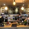 R Cafe