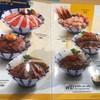 Sushi Den เซ็นทรัลพลาซา ปิ่นเกล้า