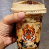 Fire Tiger by Seoulcial Club สยามเซ็นเตอร์