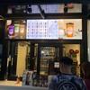Moma's Bubble Tea Bar ตลาดเดินเล่น