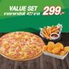 Value SET 299 แวลู เซ็ต 299